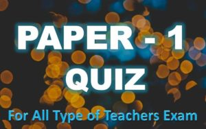 Paper 1 Research Aptitude Quiz – 21 April