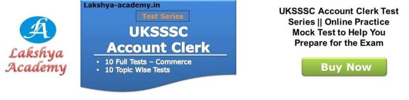 UKSSSC Account Clerk