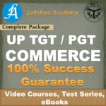 UP TGT/PGT Commerce 100% Success Guarantee Course
