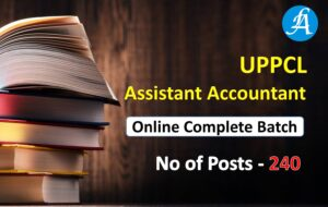 Read more about the article UPPCL Assistant Accountant Syllabus & Complete Course